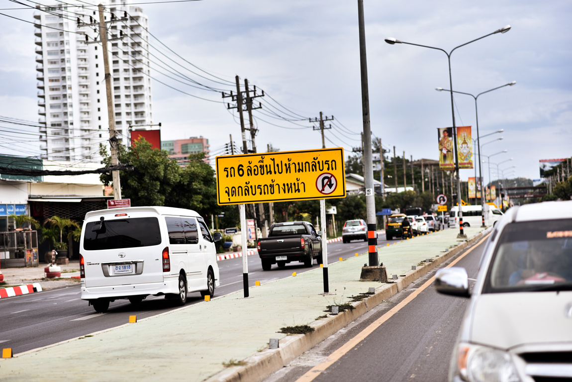 thailand, urlaub, travel, holiday, fashionblogger, modeblogger, blogger, inspiration, reise, tipps, street, strasse, highway
